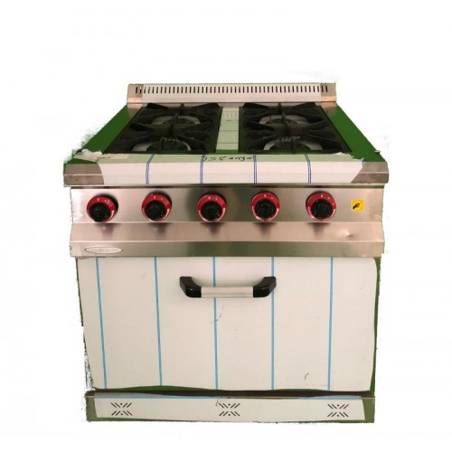Cocina 4 fuegos con horno